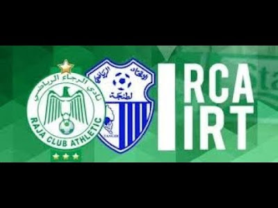 مشاهدة مباراة الرجاء واتحاد طنجة اليوم بث مباشر في الدوري المغربي