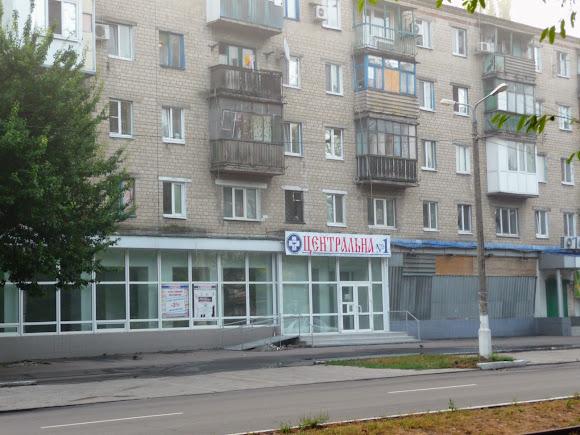 Авдеевка. Закрытые магазины на Центральном проспекте