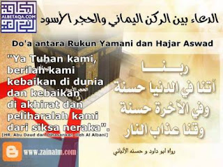Doa Manasik Haji Antara Rukun Yamani Hajar Aswad