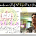 Privatization of Schools is not a solution said by MNA Asad Umer