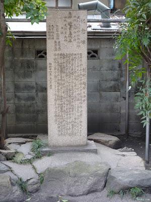 大仁八阪神社記念碑