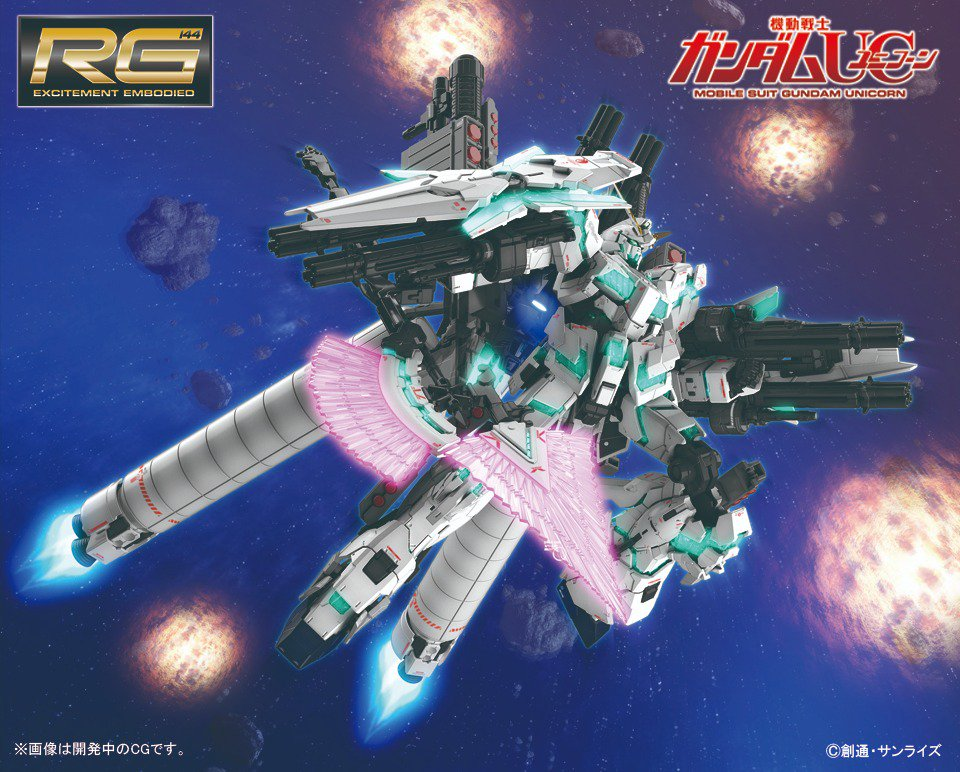 RG 1/144 Full Armor Unicorn Gundam - Release Info - Gundam Kits Collection News and Reviews