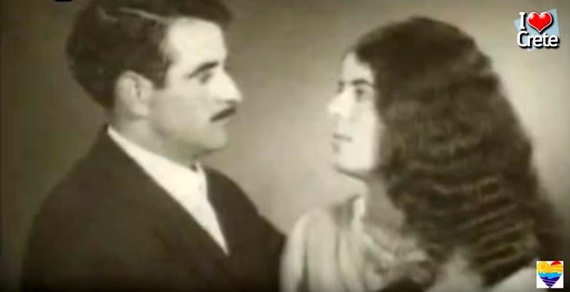 Ιστορίες Αγάπης... Μαντινάδες (ΕΚΠΛΗΚΤΙΚΟ ΒΙΝΤΕΟ)