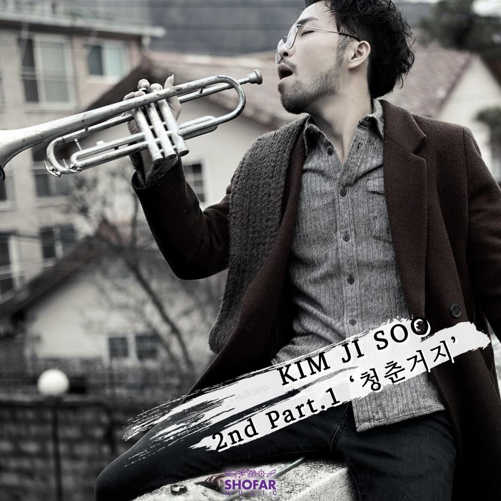 [EP] Kim Ji Soo – 2nd Part 1 `청춘거지`
