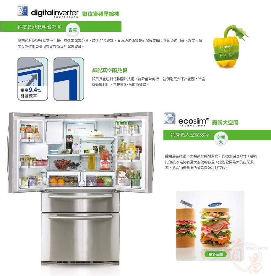 Rufiw: [閒聊] 韓綜 我們結婚了 泡菜冰箱 Samsung M9000
