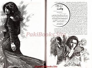 Waqt Episode 18 By Hussam Butt - Suspense Novel