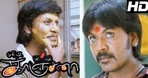 Kanchana Movie Horror Scene   Ghost in Raghava attacks family members   Kovai Sarala   Devadarshini