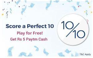 quizwin-free-paytm-cash