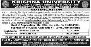 Krishna University Post Graduate Common Entrance Test KRUCET 2019 Application Form,  Exam Dates, Notification, Hall Tickets