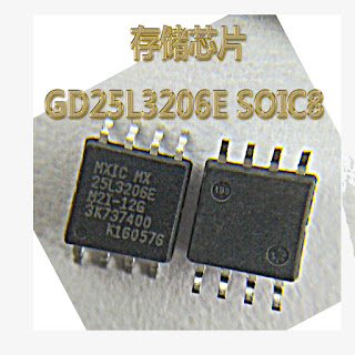 Gx6605s Firmware