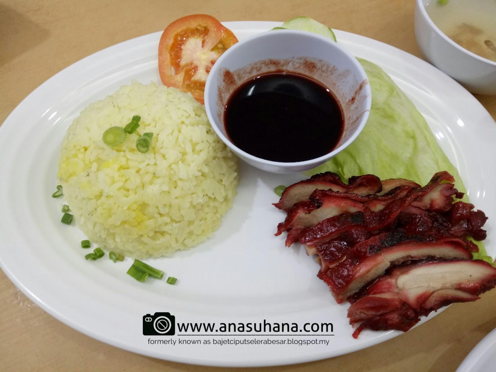 Restoran Mohd Chan Abdullah Taman Melawati