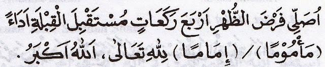 Lafal Niat Shalat Zhuhur