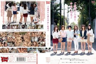 ZUKO 071 Asakura Kotomi, Aoyama Nana, Hitomi Madoka, Takei Mona, –  Medium And In Your Neighborhood Wife Out Orgy 2