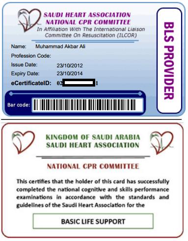 bls card certificate saudi cpr arabia pharmacy renewal
