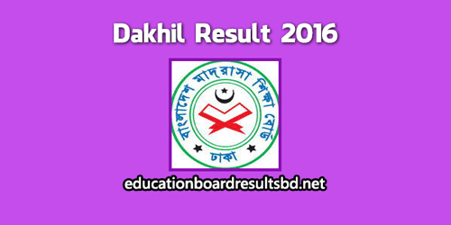 Easily Get Bangladesh Dakhil Result 2016