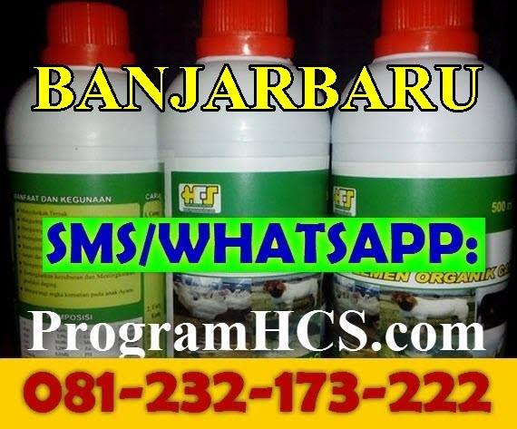 Jual SOC HCS Banjarbaru