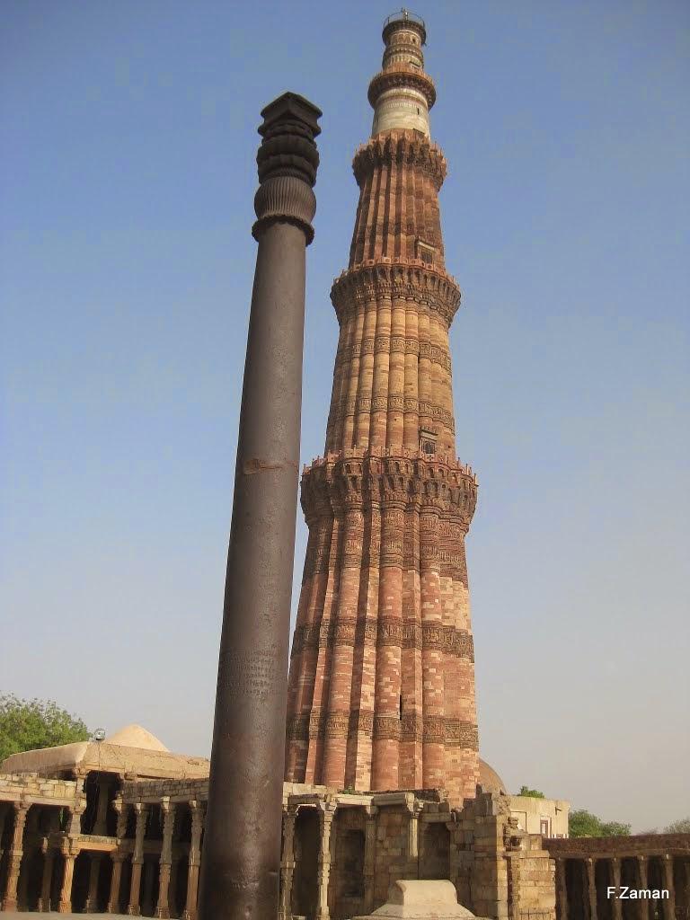 Rust Free Iron Pillar Near Qutub Minar