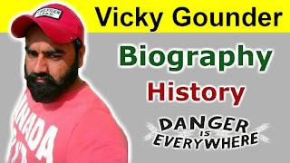 Gangster Vicky Gounder life story (खिलाडी से गेंगस्टर बनने का सफ़र )