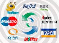 Выгодные обменники электронных валют