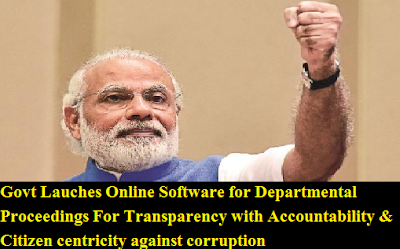govt-lauches-online-software-for-departmental-proceedings-paramnews
