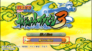 Save Data Unlock All Characters Naruto Shippuden Narutimate Accel 3