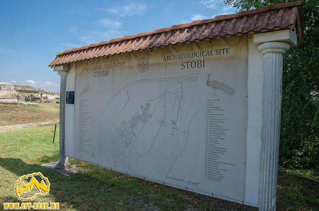 #Stobi Archaeological site - #Macedonia