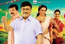 Chotta Leader 2016 Malayalam Movie Watch Online