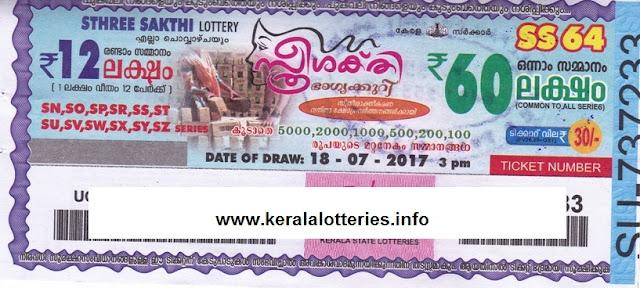Kerala Lottery Sthreesakthi (SS-64)