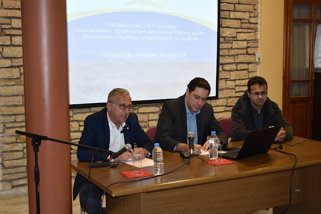 Ηγουμενίτσα: Πραγματοποιήθηκε η ενημερωτική ημερίδα για τα κόκκινα δάνεια και τις 120 δόσεις