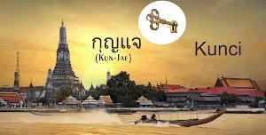 Bahasa Thailand Yang Serupa dengan Bahasa Indonesia