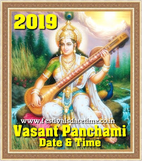 2019 Vasant Panchami Date & Time in India, वसन्त पंचमी 2019 तारीख और समय