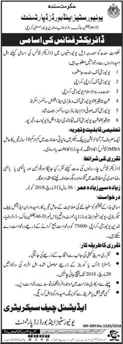 Job In Universities And Boards Department Abbottabad 2018 for 1 Career Opportunity