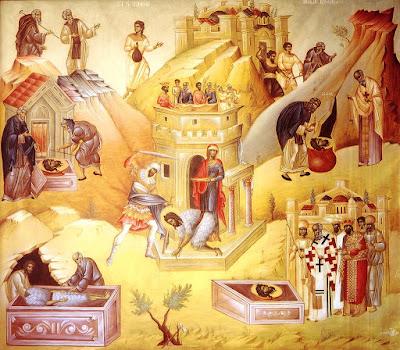 Τέμνει κεφαλὴν χεὶρ μιαιφόνος ξίφει,   Τοῦ χεῖρα θέντος εἰς κεφαλὴν Κυρίου.  Εἰκάδι ἀμφ' ἐνάτῃ Προδρόμου τάμεν αὐχένα χαλκός.