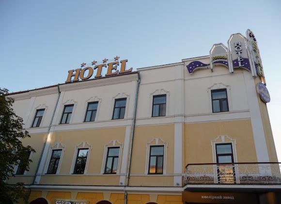 Мукачево. Площа Кирила і Мефодія. Готель Star