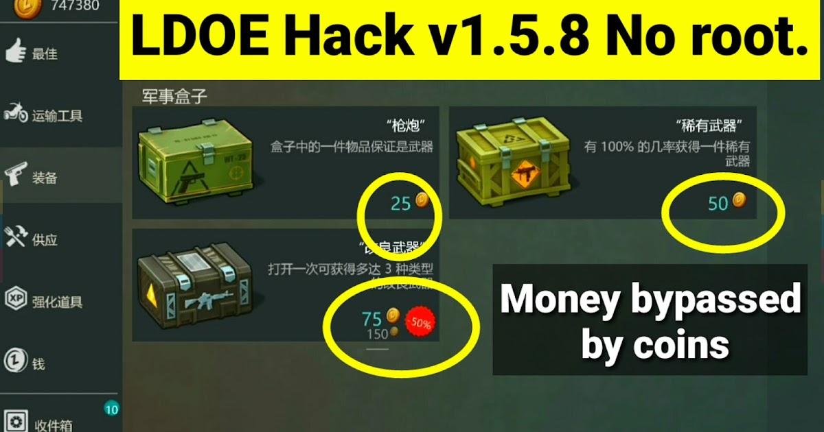 bombsquad hack apk