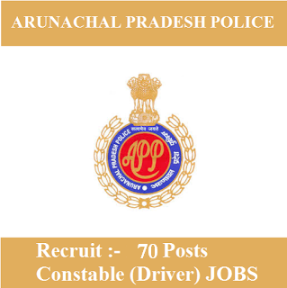 10th, APP, Arunachal Pradesh, Arunachal Pradesh Police, Constable, freejobalert, Latest Jobs, Police, Sarkari Naukri,