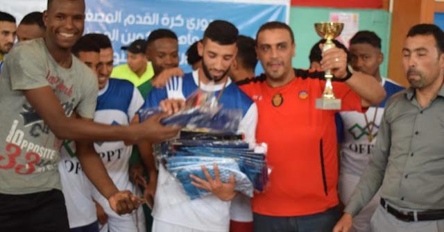 فريق التكوين المهني طانطان يفوز بدوري كرة القدم المصغرة لمعاهد التكوين المهني بالاقاليم الجنوبية ويتأهل للبطولة الوطنية