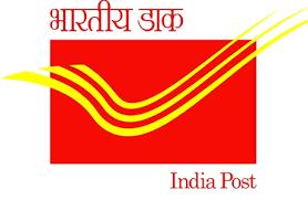 Indian postal jobs
