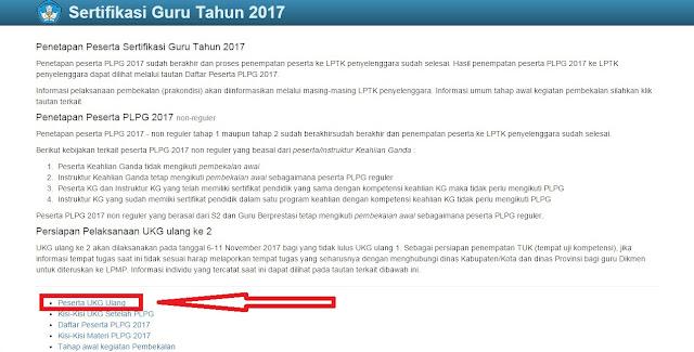 Cara Cetak Kartu Peserta UKG/UTN Ulang (PPG) Tahun 2019/2020