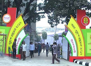Ekushey Book Fair (Boi Mela) 2016 New Books