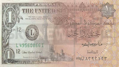 الجنيه المصري يتعافى.. والدولار الأمريكي والريال السعودي يتراجعان