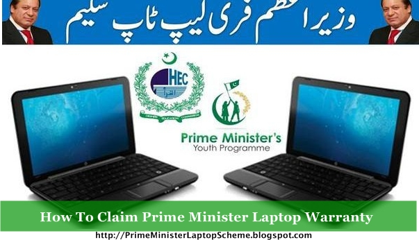 How to Claim Haier Laptop Warranty of Prime Minister Laptop Scheme 2017