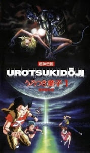 Urotsukidoji Legend of the Overfiend Episode 2 English Subbed