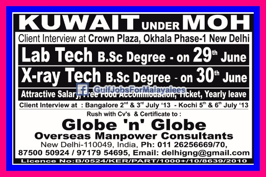 Kuwait MOH Lab & X - Ray Technicians - Gulf Jobs for Malayalees