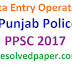 Data Entry Operator Past Papers 2017