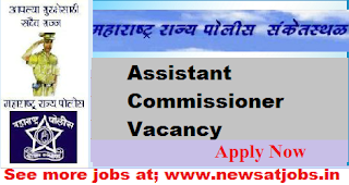 maharastra-police-commisneer-Vacancies