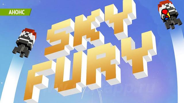 Skyfury