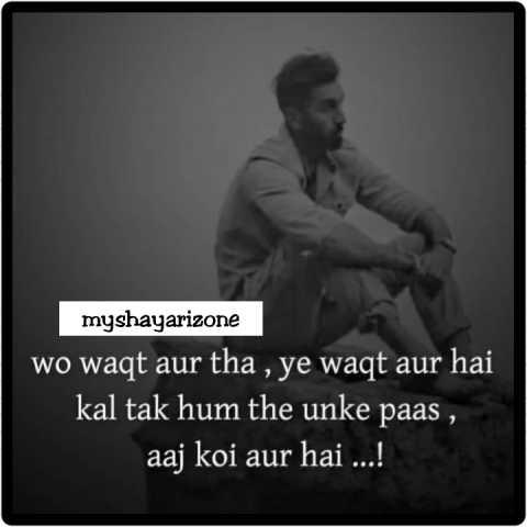 Real Emotional Breakup Shayari Lines Whatsapp Status Image Download