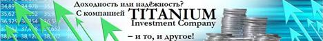 titanium-ic.com
