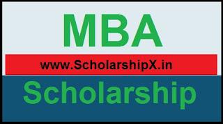 MBA Scholarship 2017-18